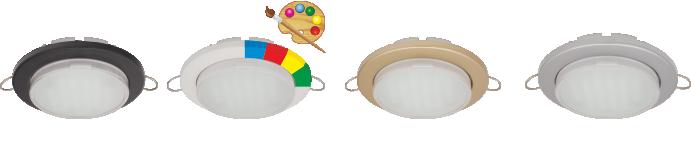 Ультратонкие светильники GX53 DGX5315